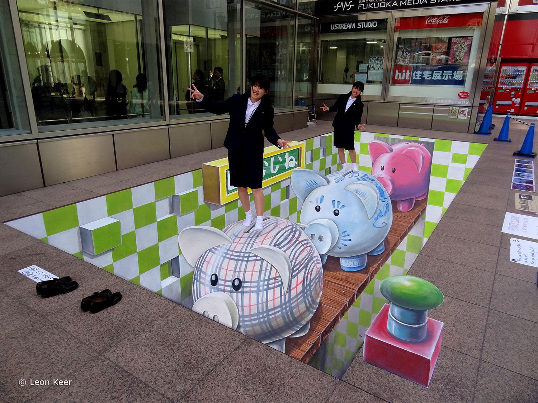 3d street art piggy bank in fukuoka japan