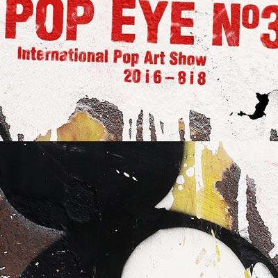 Pop eye groupshow Leon Keer